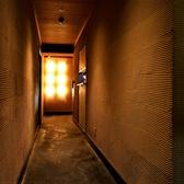 木のぬくもりを感じる隠れ家個室♪個室は2名様からOK!女子会・誕生日会・歓送迎会・合コン・各種宴会に◎