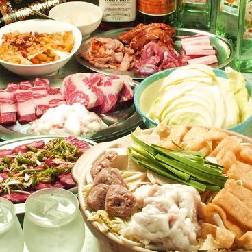 唐魂 弥生町店のおすすめ料理1