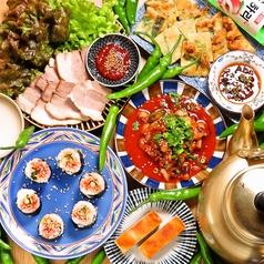 韓国屋台 ベッコウのおすすめ料理1