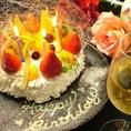 誕生日、記念日など大切な人へのサプライズは「さかなや道場 新潟駅前1号店」にお任せください♪サプライズ演出お手伝い、大歓迎です!全力でサポート致します!