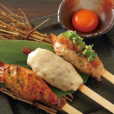上州地鶏と地産地消 軍鶏農場 高崎店のおすすめ料理1