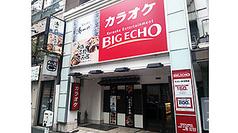 ビッグエコー BIG ECHO 神田北口本店の写真