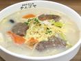 【カルビタンスープ(ライス付)】 800円