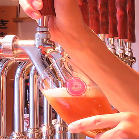 造り立てクラフトビールが飲める店!出来立てだから美味い!