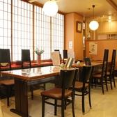 京料理 鯛のたいの雰囲気3