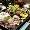 和食ダイニング T.A.M.Aのおすすめポイント2