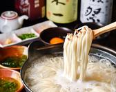 旬鮮レストラン Go-Cooのおすすめ料理3