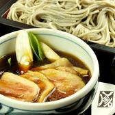 ごまそば処 八雲 札幌国際ビル店のおすすめ料理3
