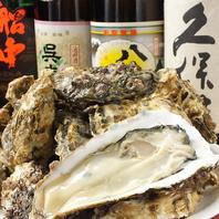 全国から取り寄せる旬の生牡蠣!