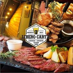 貸切パーティー お肉と牡蠣のお店 LIBERO CARTA(リベロカルタ) 渋谷店の写真