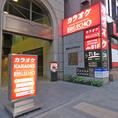 千代田線赤坂駅2番出口すぐ右/赤坂見附駅から徒歩10分
