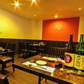 和食居酒屋 旬彩 ながや 長崎の雰囲気2