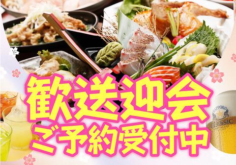 まいど!kuro 南1条店