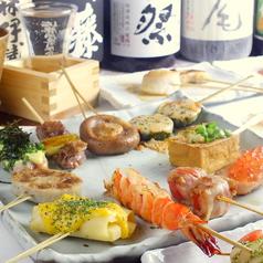 ポン吉 関内北口 常盤町店のおすすめ料理1