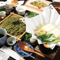 茶房 金閣庵のおすすめ料理1