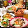 タイ料理 バンラックのおすすめポイント1