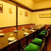 最大20名様までご利用頂ける半個室空間。食べ飲み放題コースは2980円からご用意いたしております。
