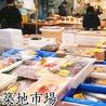 魚がし日本一 ハマサイト店のおすすめポイント1