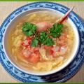 料理メニュー写真フカひれスープ