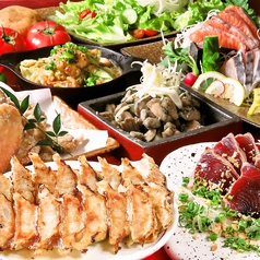 九州郷土料理 八州 小倉魚町店特集写真1