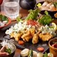 ▼2500円▼【華コース】大山地鶏を手軽に味わえるお手軽プラン