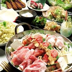 うりずん 名駅のおすすめ料理1