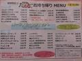 松阪牛 たんど 四日市店のおすすめ料理1