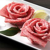 黒毛和牛焼肉 京郷のおすすめ料理3