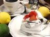 カフェ・ド・ジェノワーズ Cafe de Genoise 東府中店のおすすめポイント1
