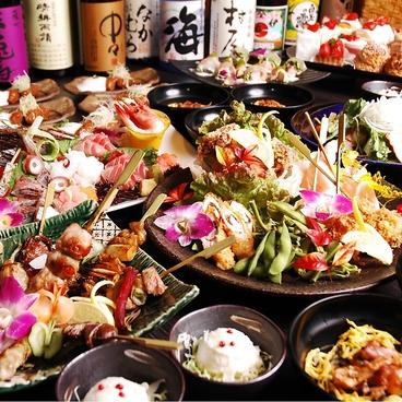 日向屋 前橋店のおすすめ料理1