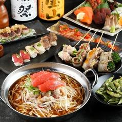 藤枝酒場のおすすめ料理1