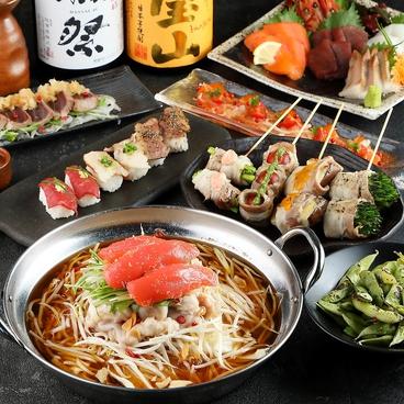 藤枝酒場 九州料理と地酒が自慢の個室居酒屋のおすすめ料理1