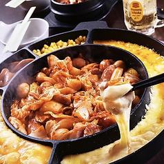 チーズダッカルビ鍋(2~3人前)