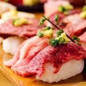 熟成肉とチーズ 大人空間 わいん wainのおすすめ料理2