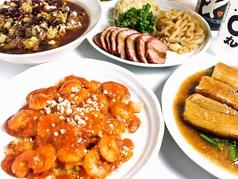 龍盛菜館 水天宮前のおすすめ料理1