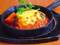 料理メニュー写真イタリアンハンバーグステーキ