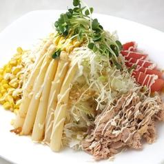料理メニュー写真コンビネーションサラダ
