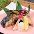 料理メニュー写真本日の焼魚