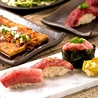上大岡 肉寿司のおすすめポイント2