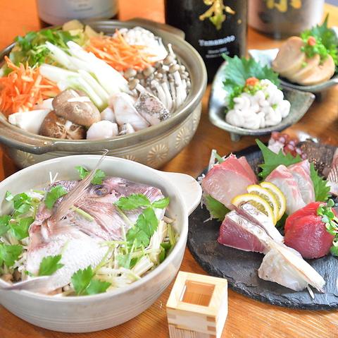 厳選された食材を調理し季節に合った日本酒とご一緒にお食事を楽しめます♪