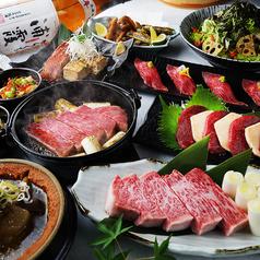 農家の台所 八助 津田沼店のおすすめ料理1
