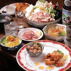 酒美飯囲 ひろしのおすすめ料理1