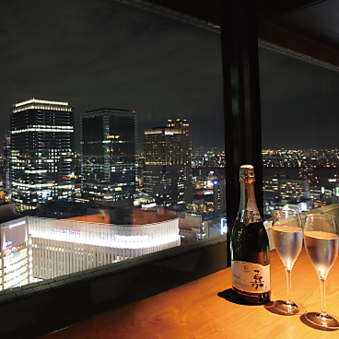 夜景の見える阪急グランドビル31階★クラフトビールを樽生で楽しめるイタリアンバル