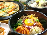 韓国料理 大長今 テヂャングム 長岡駅のグルメ