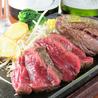 ステーキハウス #29 ニジュウキュウ 広島立町店のおすすめポイント2