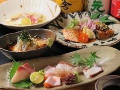酒と肴 Shin しん 三条店のおすすめ料理1