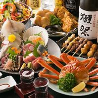 旬尽くし!!芝宇良の飲み放題付コースは3980円~!!
