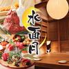 水面月 MINAMOTSUKI 北千住店