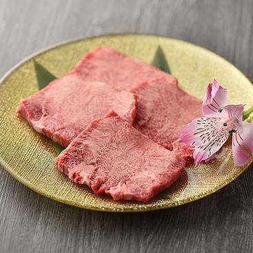 焼肉 Mountain ファイブのおすすめ料理1