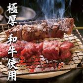 個室居酒屋 北の台所 新橋店のおすすめ料理2